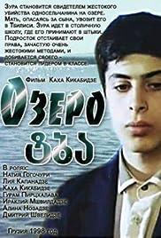 Tba (2000) filme kostenlos