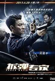 Watch Movie Shock Wave (2017)