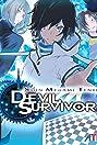 Shin Megami Tensei: Devil Survivor 2 (2011) Poster
