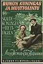 Runon kuningas ja muuttolintu (1940) Poster