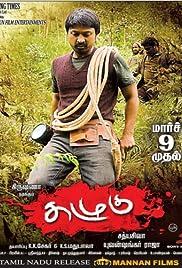 Kazhugu Poster