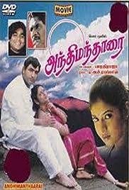 Anthimanthaarai Poster