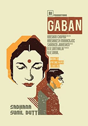 Gaban movie, song and  lyrics
