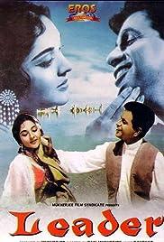 Leader(1964) Poster - Movie Forum, Cast, Reviews