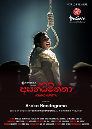 Asandhimitta Poster