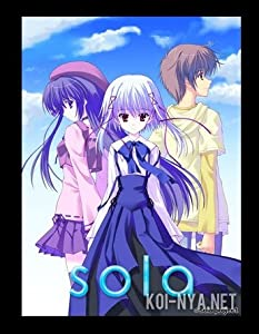 the Sola download