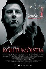 The Arbiter(2013) Poster - Movie Forum, Cast, Reviews