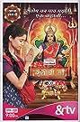 Santoshi Maa (2015) Poster