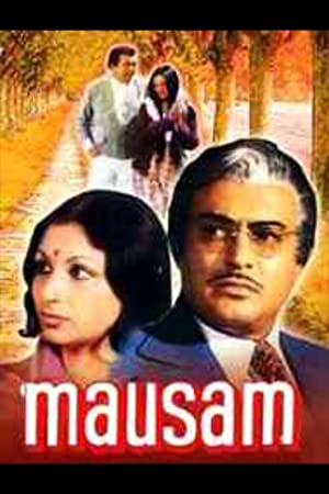 Gulzar Mausam Movie