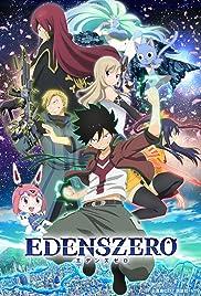 Нулевой Эдем / Edens Zero / Ноль Адам (2021)