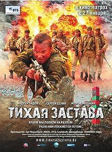 Movie for downloads free Tikhaya zastava by Mikhail Ptashuk [480x360]