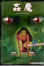 Devil of Love Poster
