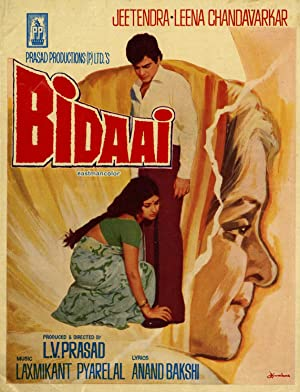 Bidaai movie, song and  lyrics