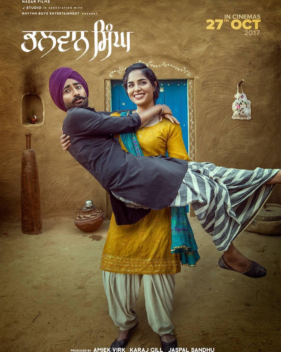 buraah punjabi movie song mp3
