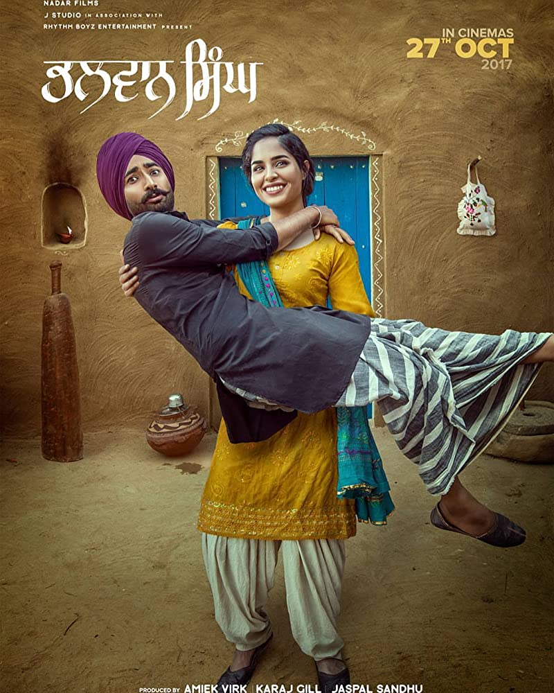Bhalwan Singh 2017 Punjabi 720p HDRip 1.15GB ESubs Download