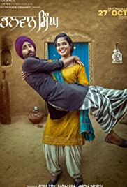 Bhalwan Singh (2017) Punjabi Full Movie thumbnail