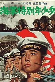 ##SITE## DOWNLOAD Kaigun tokubetsu nenshô-hei (1972) ONLINE PUTLOCKER FREE