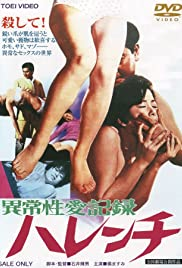 Ijô seiai kiroku: Harenchi Poster