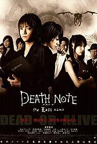Shunji Fujimura, Tatsuya Fujiwara, Takeshi Kaga, Sakura Uehara, Nana Katase, Magy, Ken'ichi Matsuyama, and Erika Toda in Death Note - Desu nôto: The Last Name (2006)