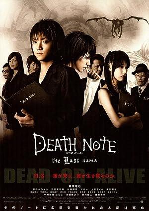 Death Note – Desu nôto: The Last Name (2006)