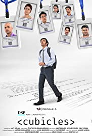 Cubicles Poster - TV Show Forum, Cast, Reviews