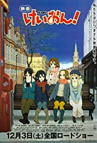Primary photo for K-On! The Movie