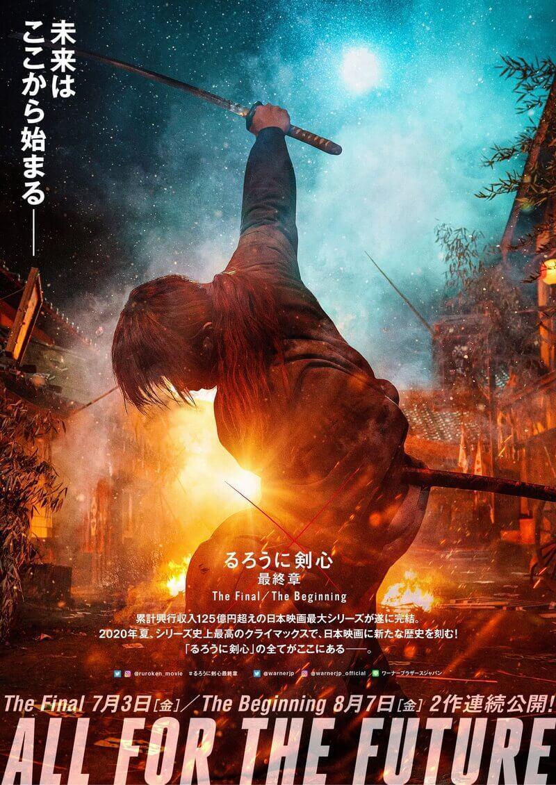 Rurouni Kenshin: Final Chapter Phần 1 - Rurouni Kenshin: Final Chapter Part I - The Final