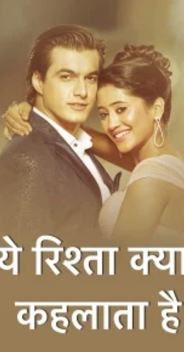 Yeh Rishta Kya Kehlata Hai (TV Series 2009– ) - Full Cast