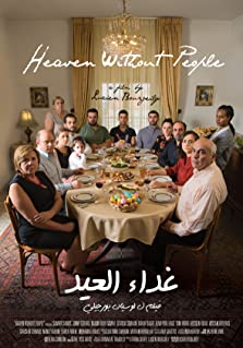 Heaven Without People (2017)