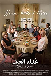 Heaven Without People Poster