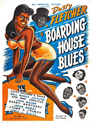 Where to stream Boarding House Blues
