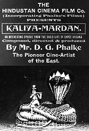 Kaliya Mardan Poster