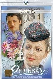 Silva Poster