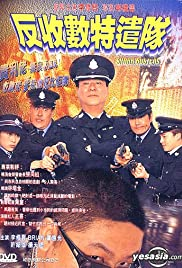 Baan sau chuk dak hin dui(2002) Poster - Movie Forum, Cast, Reviews