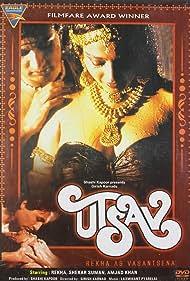Rekha in Utsav (1984)