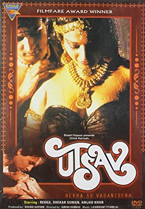 History Utsav Movie