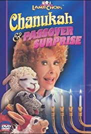 Lamb Chop's Chanukah and Passover Surprise Poster