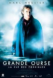 Master Key(2009) Poster - Movie Forum, Cast, Reviews