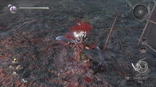 Nioh: Complete Edition: Tonfas Highlight (UK)