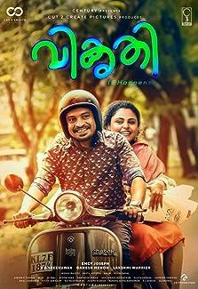 Vikrithi (2019)