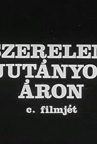Szerelem jutányos áron (1973)