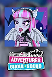 Monster High: Adventures of the Ghoul Squad Poster