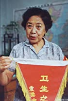Yaqin Jin
