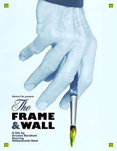 Full movie to watch online Frame \u0026 Wall by [2K]
