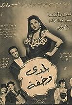 Baladi wa khafa