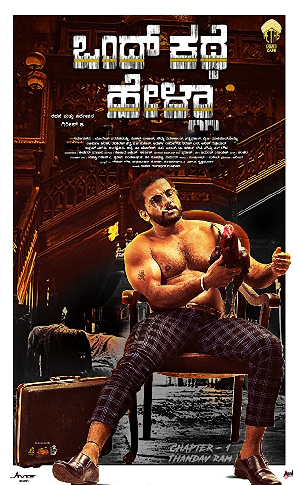 Ondh Kathe Hella 2019 Kannada Movie 400MB HDRip Download