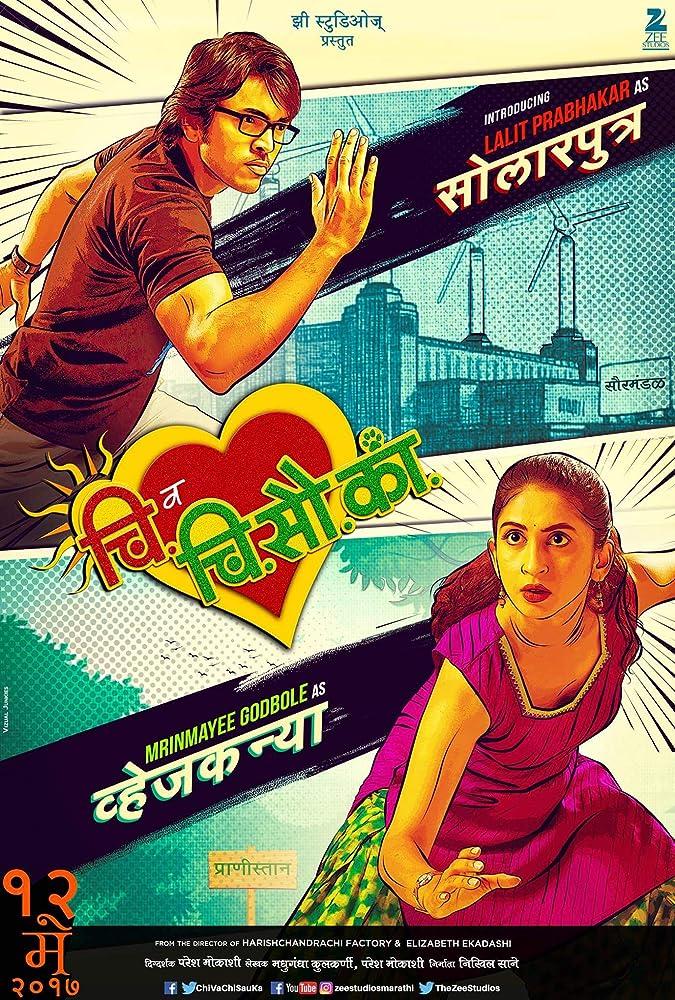 downloadhub in marathi movie