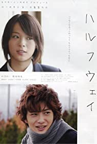 Harufuwei (2009) Poster - Movie Forum, Cast, Reviews