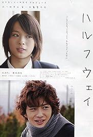 Harufuwei(2009) Poster - Movie Forum, Cast, Reviews