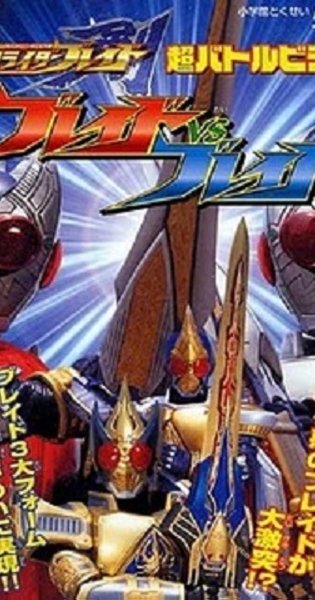 Kamen Rider Blade: Blade vs  Blade (Video 2004) - Plot